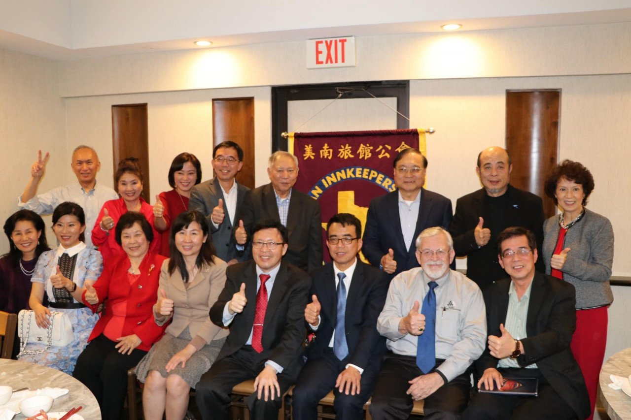 Jansen/Adjusters International Hosts Taiwan Hotel & Motel Association of Greater Houston Gala Thumbnail Image